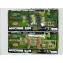 TOY MACHINE GUN COMBAT MISSION