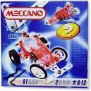 MECCANO 2511 MULTI MODELS
