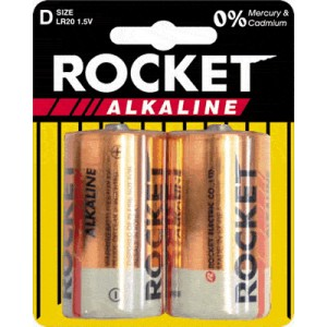BATTERIES D 2 PACK