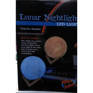 LUNAR NIGHTLIGHT
